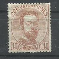 ESPAÑA EDIFIL   125   MH  *  (PLIEGUE HORIZONTAL) - 1872-73 Reino: Amadeo I