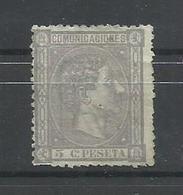 ESPAÑA EDIFIL   163   MH  * - 1875-1882 Regno: Alfonso XII