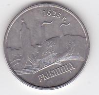 2014 , Moldova , Transnistria , Ribnita , Coins - Moldova