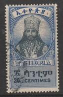 """Ethiopia 1942 Emperor Haile Selassie, 1892-1975 - """"CENTIMES"""" 20 C Blue/bluish Black SW 269 O Used - Ethiopia"""