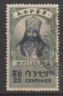 """Ethiopia 1943 Emperor Haile Selassie, 1892-1975 - """"CENTIMES"""" 25 C Green/bluish Black SW 270 O Used - Ethiopia"""