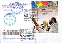 2019 , Moldova , Moldavie , Singer I.A.Teodorovici - 65 Years From Birth , Special Cancell. - Moldova