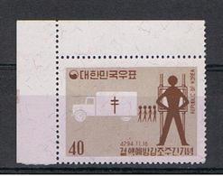 COREA  DEL  SUD:  1961  LOTTA  ALLA  TUBERCOLOSI  -  40 H. LILLA-BRUNO  E  BRUNO  N. -  YV/TELL. 261 - Corea Del Sud