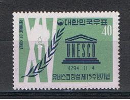 COREA  DEL  SUD:  1961  UNESCO  -  40 H. POLICROMO  N. -  YV/TELL. 260 - Corea Del Sud