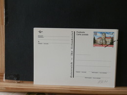 A9244   CP AUTRICHE   OBL. SPECIMEN  XX - Ganzsachen