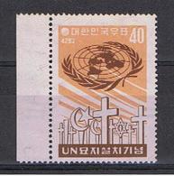 COREA  DEL  SUD:  1960  CIMITERO  O.N.U.  -  40 H. ARANCIO  E  BRUNO  N. -  YV/TELL. 245 - Corea Del Sud