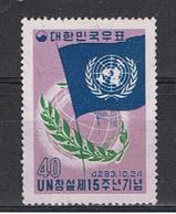 COREA  DEL  SUD:  1960  MESE  DELLA  CULTURA  -  40 H. POLICROMO  N. -  YV/TELL. 243 - Corea Del Sud