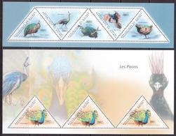 Guinea, Fauna, Birds, Peafowls MNH / 2011 - Gallinacées & Faisans