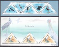 Guinea, Fauna, Birds, Storks MNH / 2011 - Cigognes & échassiers