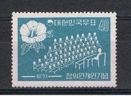 COREA  DEL  SUD:  1960  INSTAURAZIONE  DEL  PARLAMENTO  -  40 H. BLU  N. -  YV/TELL. 237 - Corea Del Sud