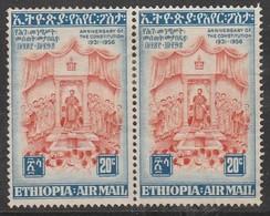 Ethiopia 1956 Airmail - The 25th Anniversary Of Constitution 20 C Blue/reddish Orange 418 O Used (Horiz Pair) - Ethiopia