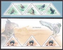 Guinea, Fauna, Birds, Birds Of Prey MNH / 2011 - Aigles & Rapaces Diurnes