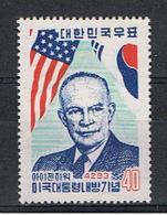 COREA  DEL  SUD:  1960  VISITA  EISENHOWER  -  40 H. POLICROMO  N. -  YV/TELL. 235 - Corea Del Sud
