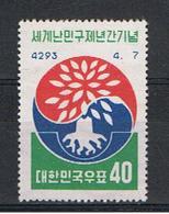 COREA  DEL  SUD:  1960  ANNO  DEL  RIFUGIATO  -  40 H. POLICROMO  N. -  YV/TELL. 234 - Corea Del Sud