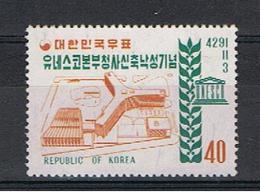 COREA  DEL  SUD:  1958  INAUGURAZIONE  PALAZZO  UNESCO  -  40 H. VERDE  E  ARANCIO  N. -  YV/TELL. 216 - Corea Del Sud