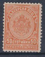 Bulgarie Taxe N° 20 (.)  : Partie De Série :50 S. Jaune Neuf Sans Gomme Sinon TB - Postage Due
