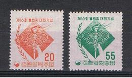 COREA  DEL  SUD:  1957  MELBOURNE  -  S. CPL. 2  VAL. N. -  YV/TELL. 180/81 - Corea Del Sud