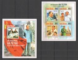 ST1267 2013 GUINE GUINEA-BISSAU ANNIVERSARY CHINA LEADER MAO ZEDONG MAO TSE-TUNG KB+BL MNH - Mao Tse-Tung