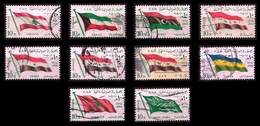 Egypt - 1964 - Arab Countries Flags - Y&T #611-623 ( 10 Val ) - Used - Gebraucht