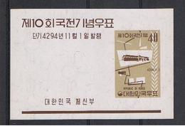 COREA  DEL  SUD:  1961  ESPOSIZIONE  D' ARTE  -  BL/FGL. 40 H. CAMOSCIO  E  SEPPIA  -  YV/TELL. 45 - Corea Del Sud