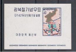 COREA  DEL  SUD:  1961  ANNIVERSARIO  DELLA  LIBERAZIONE  -  BL/FGL. 40 H. POLICROMO  -  YV/TELL. 43 - Corea Del Sud