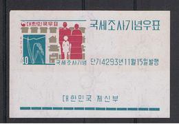 COREA  DEL  SUD:  1960  CENSIMENTO  -  BL/FGL. 40 H. POLICROMO  -  YV/TELL. 32 - Corea Del Sud