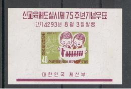 COREA  DEL  SUD:  1960  EDUCAZIONE  INFANTILE  -  BL/FGL. 40 H. POLICROMO  -  YV/TELL. 22 - Corea Del Sud