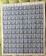 GIAPPONE - 1986 - GIORNATA DEL FRANCOBOLLO - FOGLIO USATO DI 100 FRANCOBOLLI (YVERT 1586 - MICHEL 1688A) - Giornata Del Francobollo