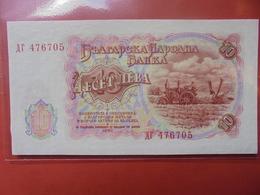 BULGARIE 10 LEVA 1951 PEU CIRCULER/NEUF - Bulgaria