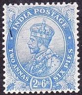 INDIA 1913 KGV 8 Anna Bright Mauve SG181 FU - India (...-1947)