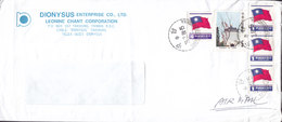 Taiwan DIONYSUS Enterprise Co. Leonine Chant Corp. TAIPEI 1984 Cover Brief Flag Flaggen 3-Stripe - 1945-... Republik China