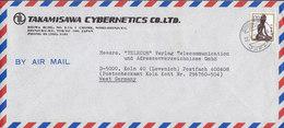 Japan Air Mail TAKAMISAWA CYBERNETICS Co. SHINJUKU 1983 Cover Brief KÖLN Germany - 1926-89 Emperor Hirohito (Showa Era)