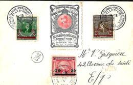 Belgique. TP 184 à 186 L  Ex. Philatélique/ Bruxelles > Bruxelles + Vignette Idem   Adhérences Au Dos - Altri