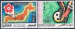 Qatar 1970 / 72  -  Michel  428 + 508  ( ** ) - Qatar