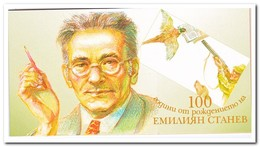 Bulgarije 2007, Postfris MNH, 100th Birthday Of Emilijan Stanew ( Booklet, Carnet ) - Bulgaria