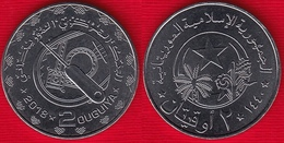 Mauritania 2 Ouguiya 2018 UNC - Mauritanië