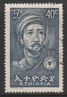 Ethiopia 1964 Ethiopian Spiritual Leaders 40 C Dark Blue 533 O Used - Ethiopia