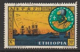 Ethiopia 1962 Ethiopian Rulers 20 C Multicoloured 506 O Used - Ethiopia