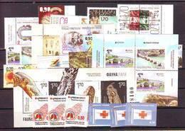 BiH Republic Srpska 2018 Y Complete Year All Stamp Issues MNH - Bosnie-Herzegovine