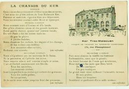 VILLES ET VILLAGES DE FRANCE - LOT - 30 - Joli Lot 35 Cartes Anciennes Dont Quimper-Brest-Pontivy-Départ 1€ - Cartes Postales