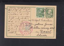 KuK GSK  Mit ZuF 1916 Moena Nach Basel - 1850-1918 Imperium