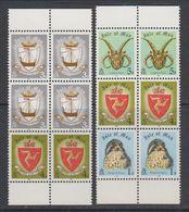 Isle Of Man 1980 Tynwald Parliament 2x6v  ** Mnh (42919A) - Man (Eiland)