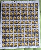 GIAPPONE - 1982 - SERIE ORDINARIA 70 YEN - FOGLIO ANNULLATO DI 100 ESEMPLARI - ( YVERT 1439 - MICHEL 1538) - 1926-89 Imperatore Hirohito (Periodo Showa)