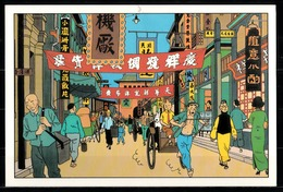 CP Tintin : Editions Hergé/Moulinsart Sundancer N° 006 ( Recto-Verso ) - Bandes Dessinées