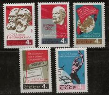 Russie 1964 N° Y&T :   2851 à 2855 ** - Nuovi