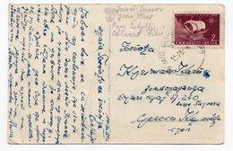 1951 YUGOSLAVIA, SLOVENIA, ROGASKA SLATINA, POSTMARK POLJANE NAD SKOFJOM LOKO, ILLUSTRATED POSTCARD,  USED - Yugoslavia