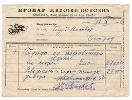 1956 YUGOSLAVIA, SERBIA, BELGRADE, FUR WORKSHOP, ZIVOJIN POPOVIC, INVOICE FOR FUR COAT, FOXES - Invoices & Commercial Documents