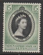 Aden/Yemen Seiyun, Kathiri State Of 1953 Queen Elizabeth II 15 C Dark Green/black SW 28 * MM - Yemen