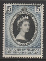 Aden/Yemen Hadhramaut, Kathiri State In 1953 Queen Elizabeth II 15 C Blue/black SW 29 * MM - Yemen