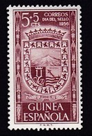 TIMBRE NEUF DE GUINEE ESPAGNOLE - ARMES DE SANTA ISABEL (JOURNEE DU TIMBRE 1956) N° Y&T 378 - Briefmarken